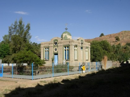Expert led tours. Ark of the Covenant Church in Axum, Ethiopia.