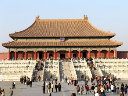 Expert led tours. Forbidden City in Beijing, China.