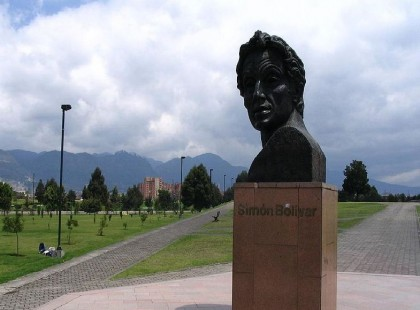 Bust at Parque Simon Bolivar in Bogota, Colombia.