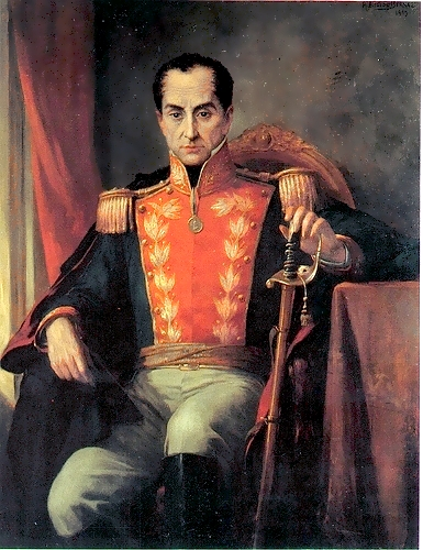 Portrait of Simon Bolivar, by Ricardo Acevedo Bernal. 1867.