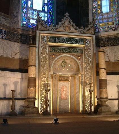 Mihrab. Photo: Wikipedia, Radomil.