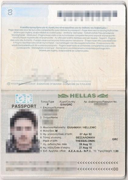 Cultural travel 101. Greek passport. Photo: Wikimedia Commons, Philly boy92.  http://commons.wikimedia.org/wiki/File:Greek_Passport_inside_(Biometric).png