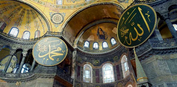 What Everybody Should Know About Hagia Sophia Cultural